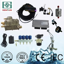 China factory hot sale wholesale cheap gas fuel lpg conversion kit export