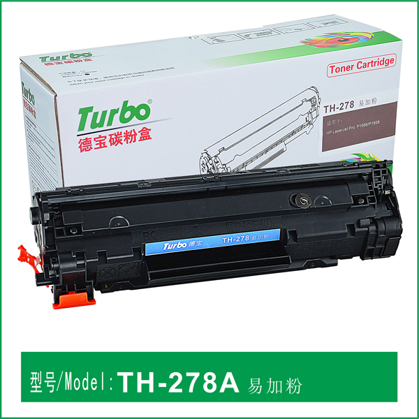 compatible hp 278a toner cartridge for laser printer p1566 m1530