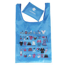 Polyester Folding Promotional shopping bag Supplier from China