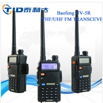 lastest hf vhf uhf all band transceiver