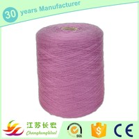 Popular products hot selling 2 48nm german socks wool yarn