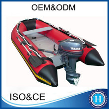 CE approved engine boat cheap yacht pvc/hypalon inflatable boat made in china