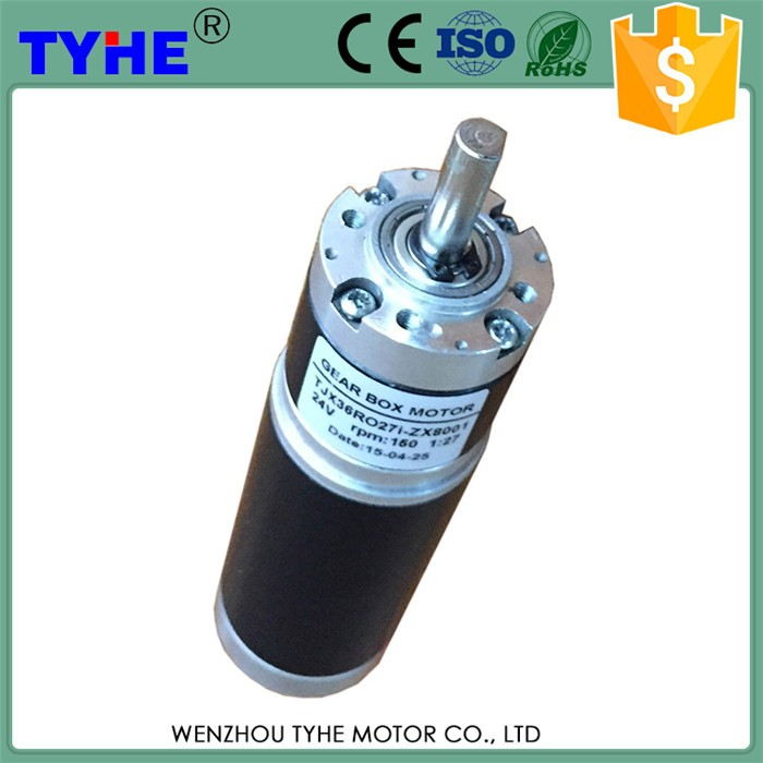 2016 low price Low speed Best-selling 24v dc Planetary gear motor