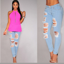 High Waist Ripped Skinny Leggings Butt Lifting Womens Jeans