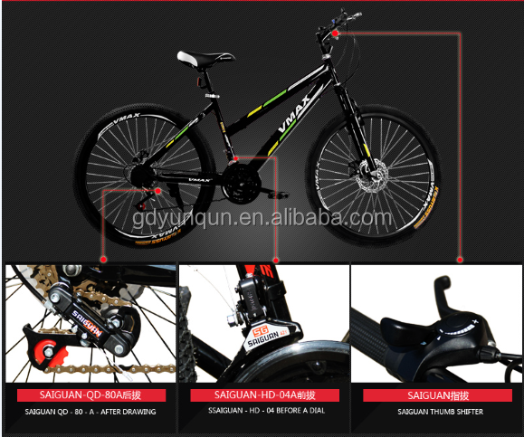 factory price 26inch man and lady mountain bike with suspension fork and disc brake MTB