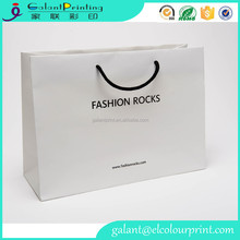 ISO certification white paper bag / paper packaging bag /machine making paper bag