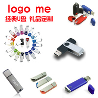 8GB USB FLASH DRIVE, FLASH PAD, FLASH DISK, WHOLESALE, DATA BASE, DATA MOVER