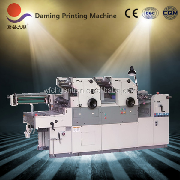 DM247LII-NP 2 color offset uv laminating machine