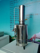 Instrument stainless steel water distilation machine for laboratory CE