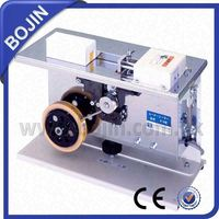 New style carton box sealer