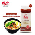 900g Shiitake Mushroom Noodles Low Carb Pasta Instant Noodle Xiang Nian Brand