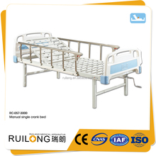 RC-057-3000 Newest nursing patient bed home use 1 crank manual child hospital bed