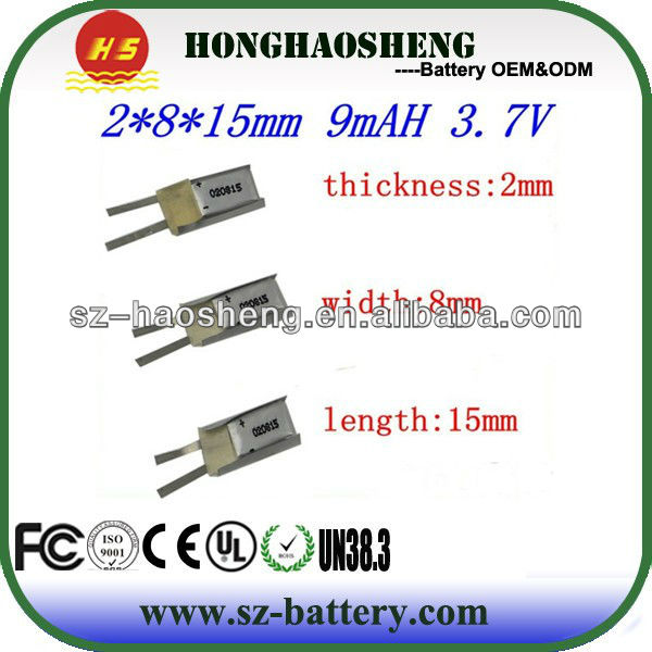 Ultra Small Rechargeable Li-po battery 020815 3.7V 9mah