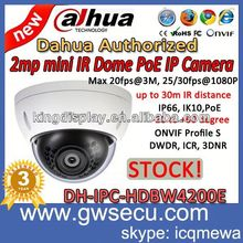 find 1.3 megapixel ipc hdbw4200e dahua ip camera suppliers