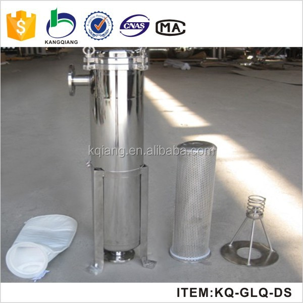 Stainless single bag filter cost