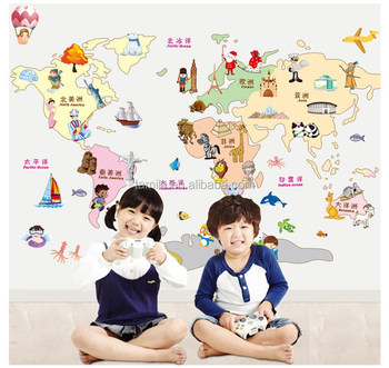Kids room decorative animals and the world map DIY children's decorative wall sticker