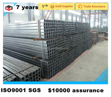 Q235 alibaba website ISO9001-2008 steel square tube material specifications steel specification st12