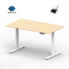 NATE Office Electric Lift Sit stand Table Desk