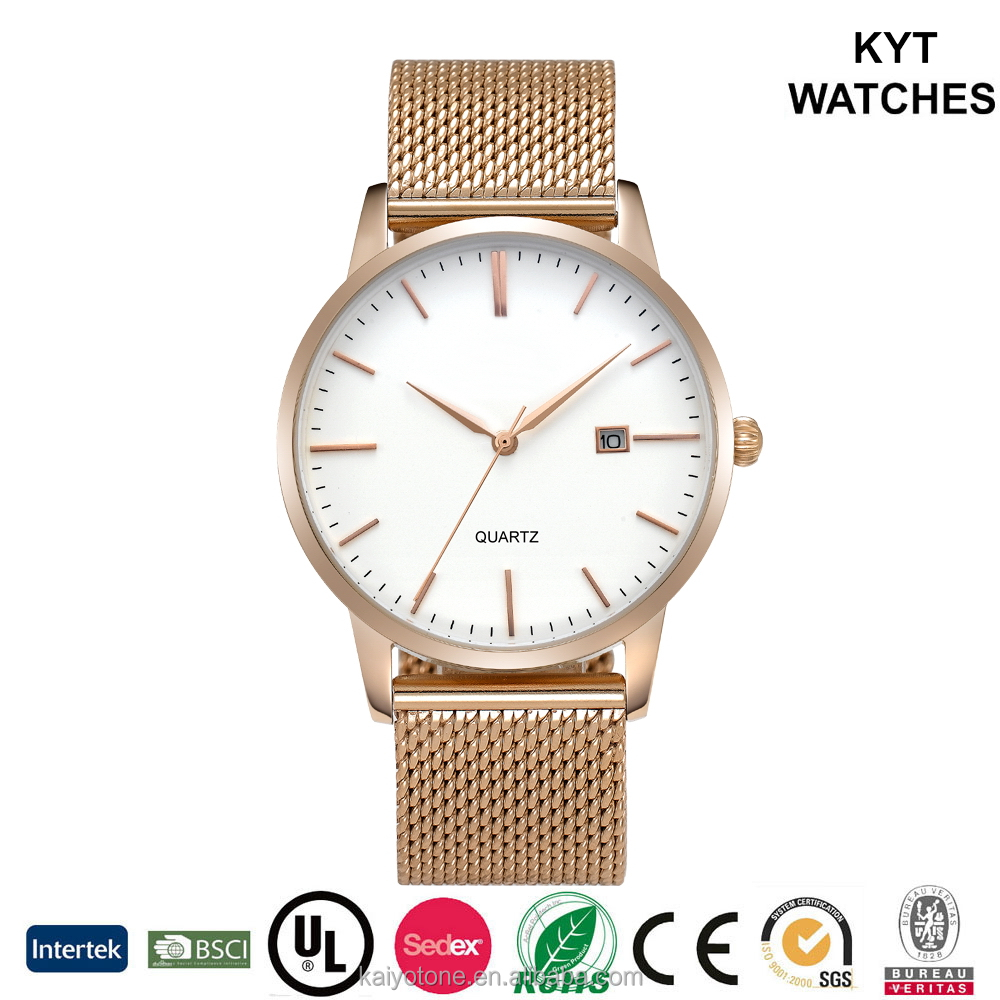 Classic Rose gold slim tone men quality watch with mesh strap