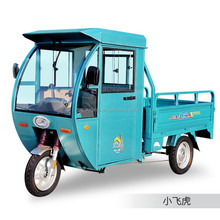 three wheel tricycle cargo bike /bicycle/ trike