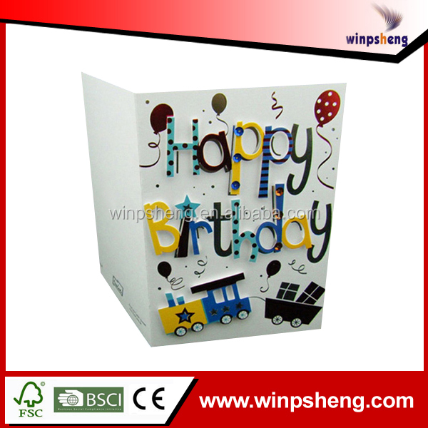 sample birthday greetings card/sample birthday greetings