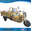 Daliyuan electric cargo 3 wheel motorcycle 2 wheels front kits