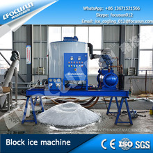 Latest Technology Excellent Technology Land Used Fresh Water Flake Ice Machine for Sale Used in Fishing Boats Restaurants