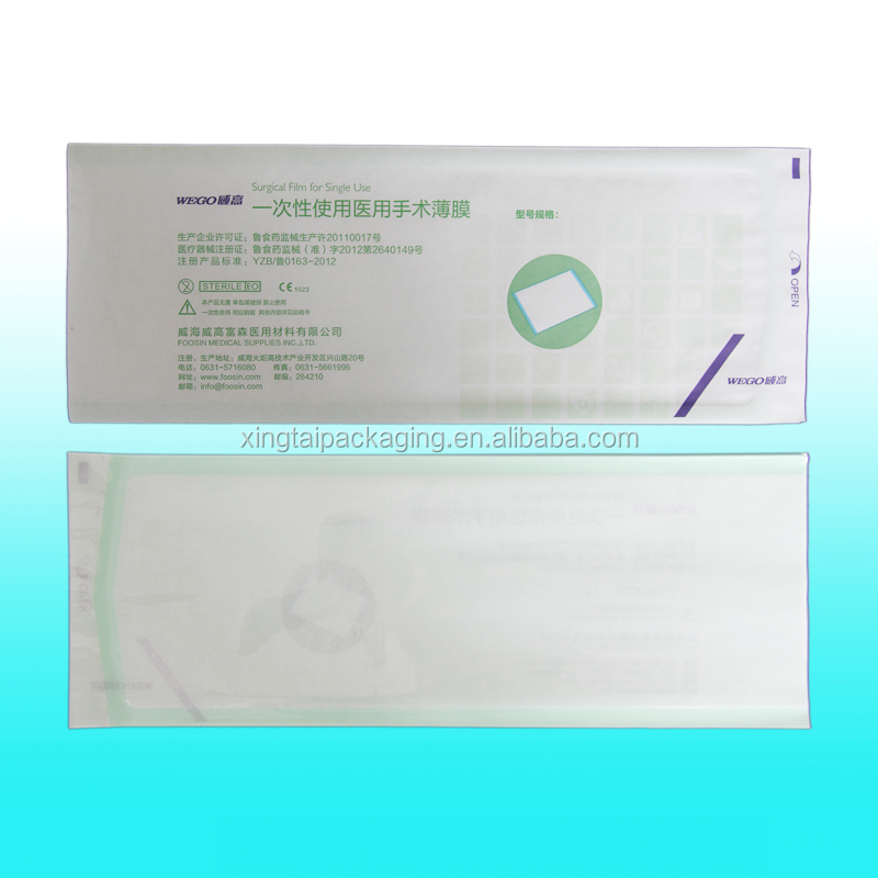 Medical Wound Plastic Dressing Packaging Pouch