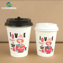 Disposable paper coffee cup Cheap factory price cup paper customized bubble tea cup sealing film
