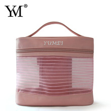 Fancy Travel Cosmetic Makeup Case Multifunction Toiletry Zipper Pouch Wash Organizer Make Up Bag