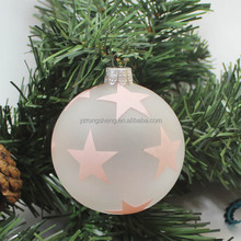 2016 New Design hot sell elegant and beautiful star Plastic Decoration accept logo printing Shatterproof Hanging Christmas Ball