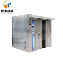 Industrial Bakery Diesel Rotary Oven Price
