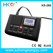 mobile phone recording device ,multi-line digital telephone recorder ,digital voice recorder and telephone