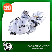High quality Horizontal Water-cooled 125 lifan 125cc electric start motorcycle engine