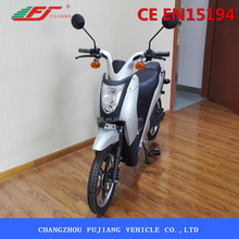 350w electric motorcycle for sale motorcycle electric with EEC