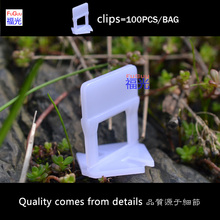 FG-2 tile leveling system clips 100PCS/BAG