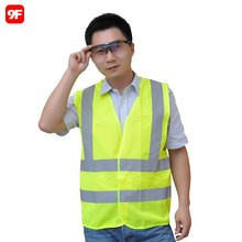 Best price high visibility reflective safety vest
