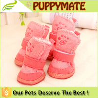 2015 winter suede fabric fashion dog shoes pet shoes