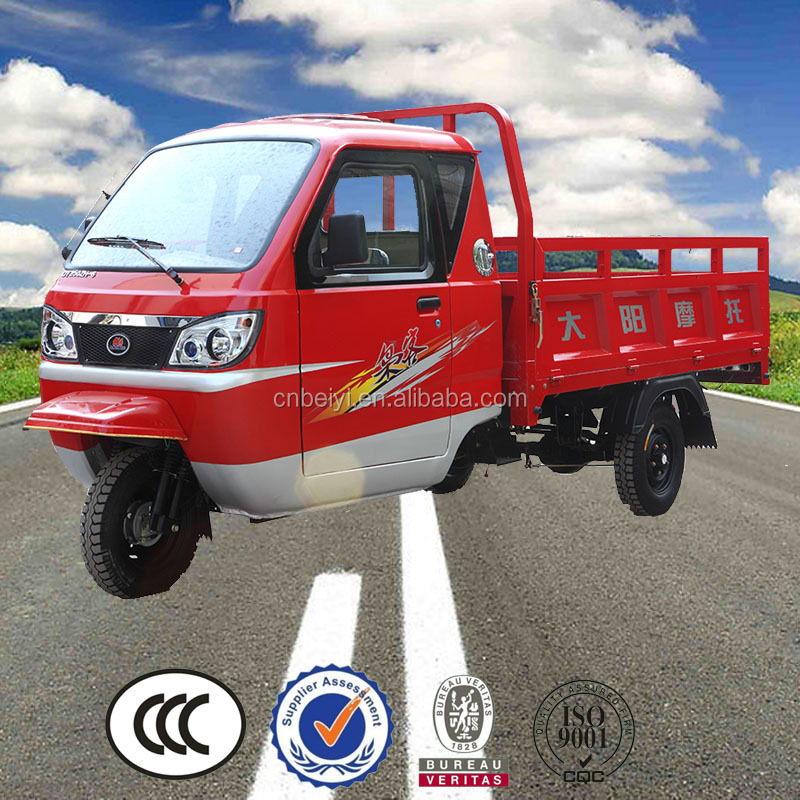 China BeiYi DaYang Brand Cheap Enclosed cabin Electric cargo Tricycle