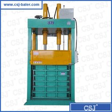 Factory Vertical Cotton Press Machine Hydraulic Baler with CE, ISO, SGS, TUV