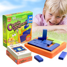 Wholesale Stock Small Order Intelligence Box Educational Toys For Adults