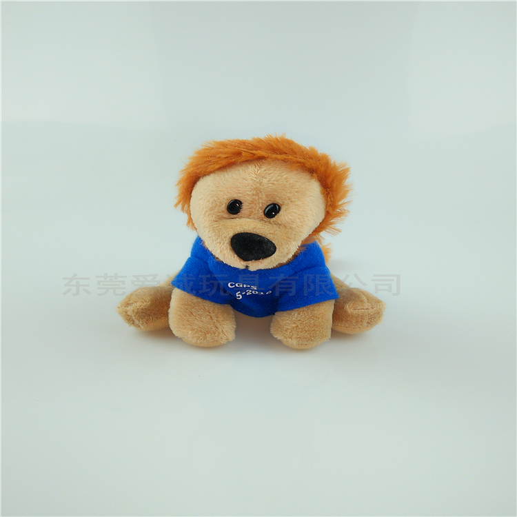 dongguan factory custom plush keychain toy small plush lion toy with clothing