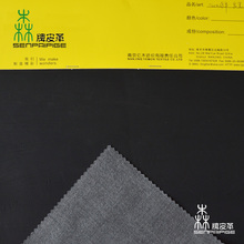 Wholesale pu artificial leather roll pu