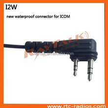 Two way radio plug connector for Icom IC-F3G IC-F3GS IC-F4G IC-F14 IC-F31 IC-F33