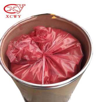 205 Acid scarlet GR powder best quality acid red 73 manufacturer