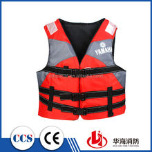 Professional Swimming Life Jacket for both Child and Adult, Marine Life Jacket
