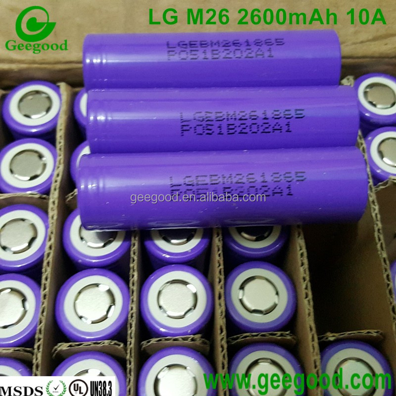 LG 18650 <strong>battery</strong> LG M26 2600mAh 10A power <strong>battery</strong>