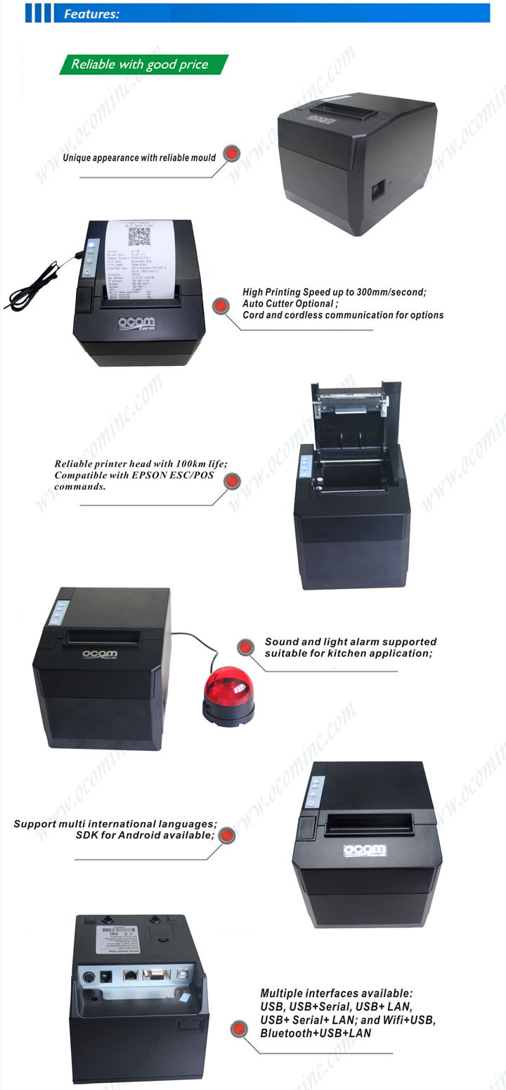 2015 newest low cost 80mm POS thermal receipt printer-OCPP-88A
