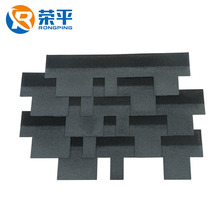 Building material roof glazing natural stone coated bitumen asphalt shingle sheets roof tiles