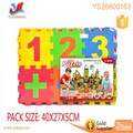 Indoor rubber play mats kids eva foam mat baby early education mathematical modeling eva puzzle floor toys
